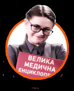 Анастасія Жарнiкова